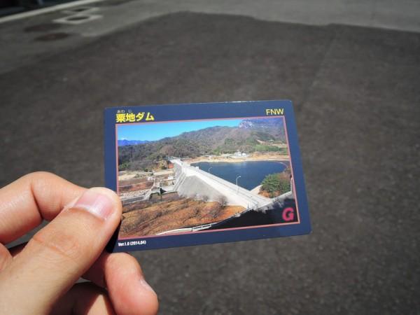 awaji-dam (50)