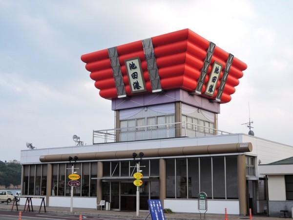 syoudoshima-kankou (408)