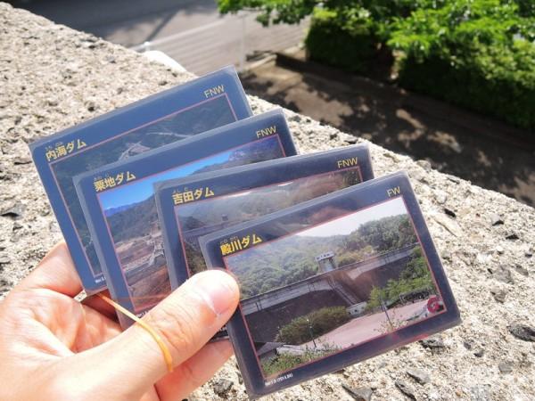 tonogawa-dam (4)