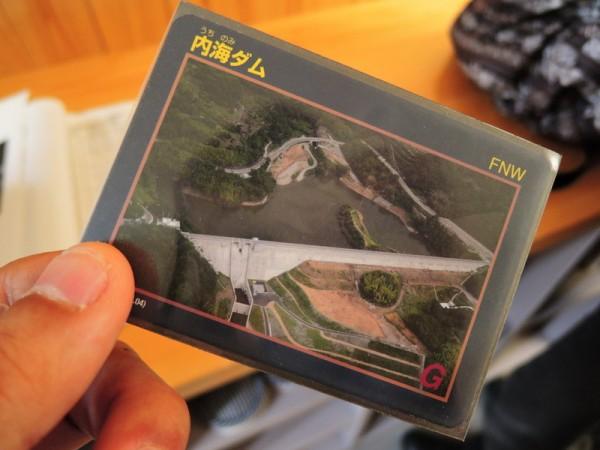 uchinomi-dam (2)