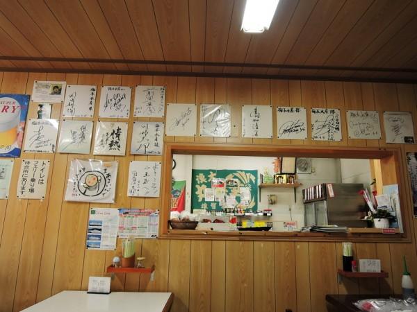 umemoto-suisan (4)