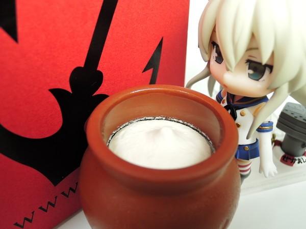 frants-tsubo-pudding (68)
