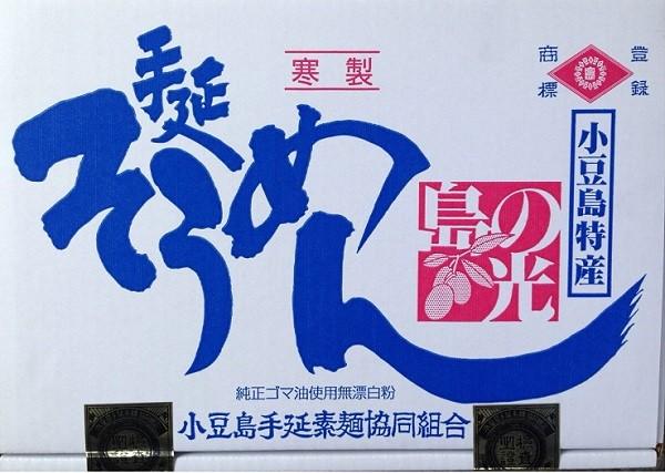 shimanohikari