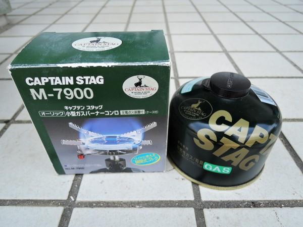 captain-stag-auric-mini-gasbarnaconro (1)