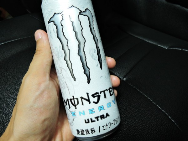monster-ultra (14)