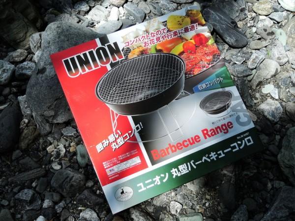 union-kogata-conro (1)
