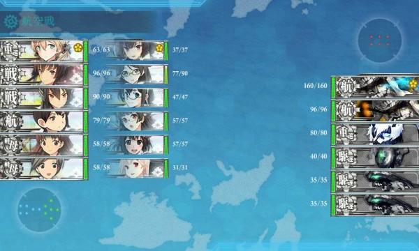艦これ-197