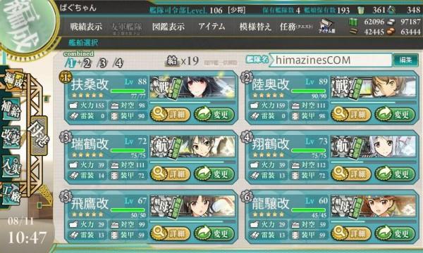 艦これ-458