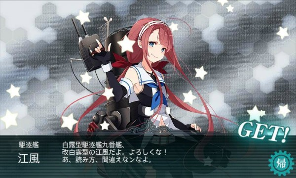 艦これ-430