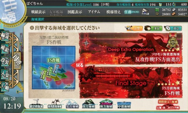 艦これ-139