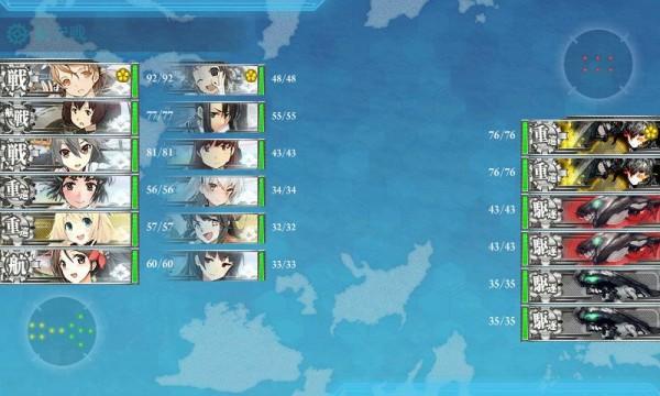 艦これ-398