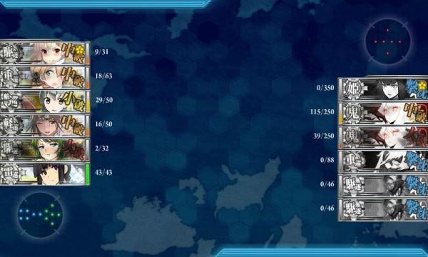 艦これ-495