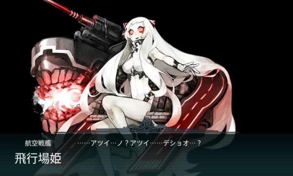 艦これ-518