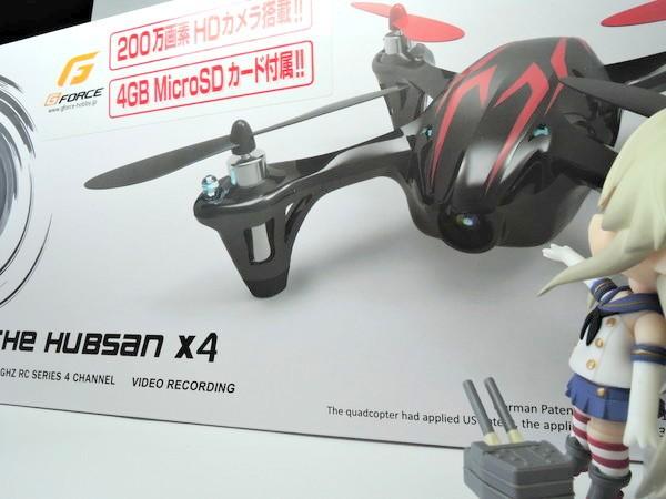 G-FORCE-Hubsan-X4HD (4)