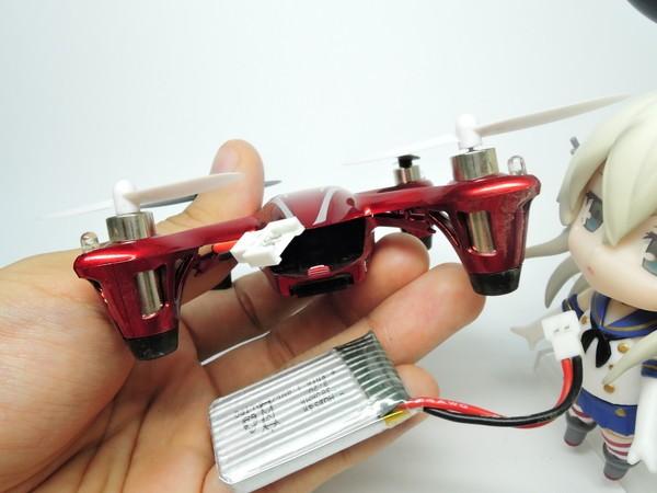 G-FORCE-Hubsan-X4HD (41)