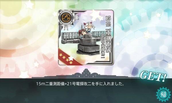 艦これ-496