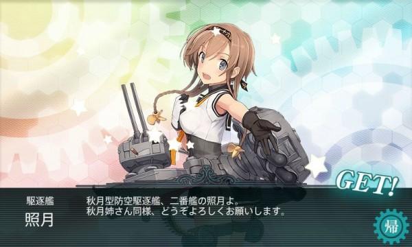 艦これ-233
