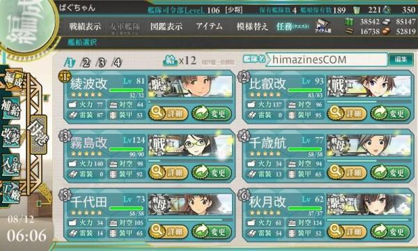 艦これ-503