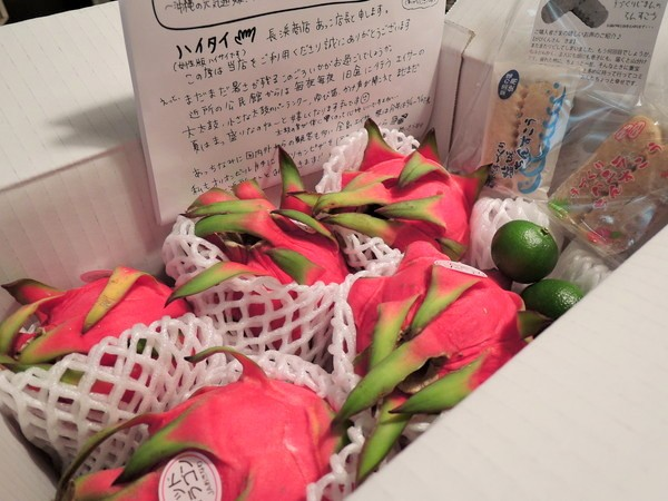 dragon-fruits (5)
