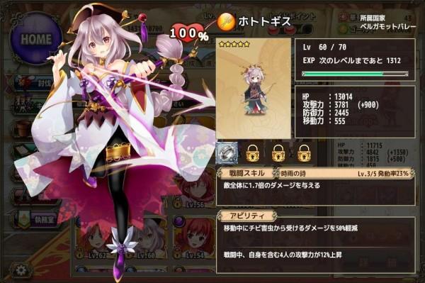 flower-knight-girl-gold (10)