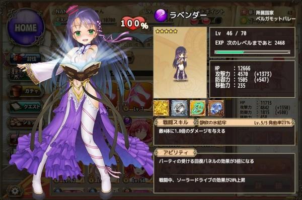 flower-knight-girl-gold (12)