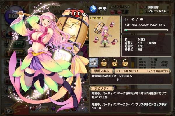flower-knight-girl-gold (17)