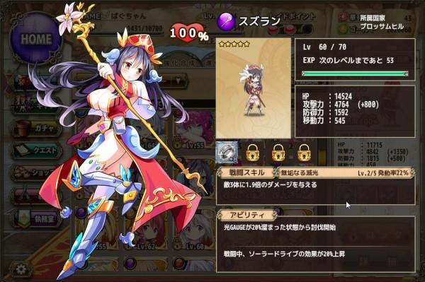 flower-knight-girl-gold (18)