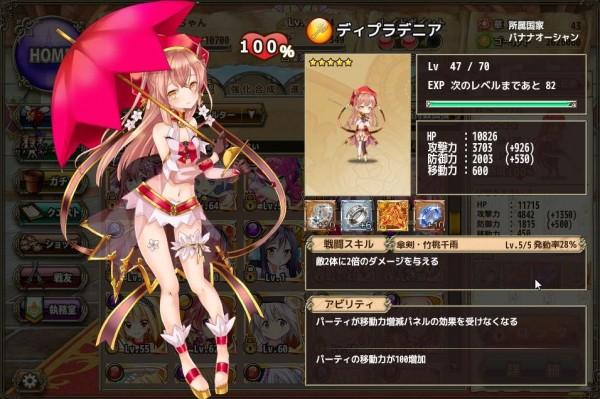 flower-knight-girl-gold (19)