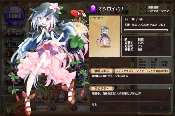 flower-knight-girl-gold (20)