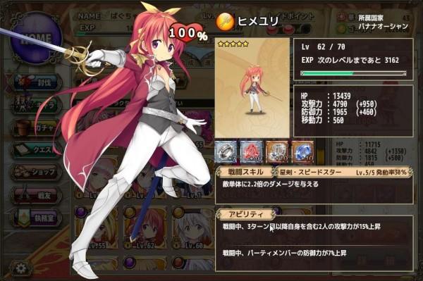 flower-knight-girl-gold (22)
