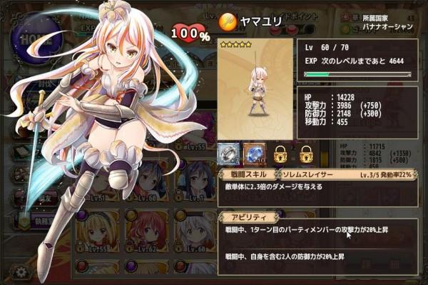 flower-knight-girl-gold (24)