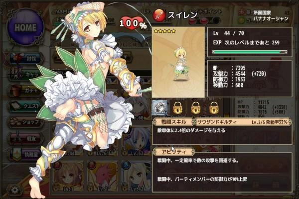 flower-knight-girl-gold (26)
