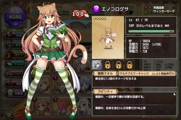 flower-knight-girl-gold (27)
