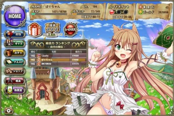 flower-knight-girl-gold (33)