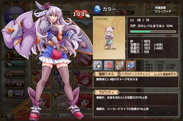 flower-knight-girl-gold (5)