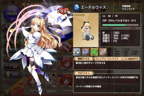 flower-knight-girl-gold (7)