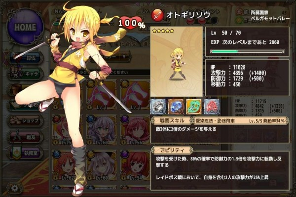 flower-knight-girl-gold (8)