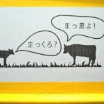 【まっ黒チーズケーキ「ラファミーユ」のカフェ】高松市のサンフラワー通り店を利用してみた!
