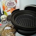 【サーモスの燻製鍋「イージースモーカー」レビュー】保温器セットでスモークチップ&焼き石付属!