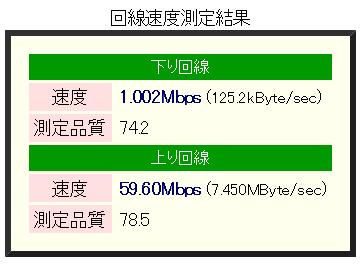 20150923-2252-kaisen2
