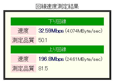 20150924-1552-kaisen2