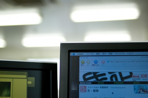 アダルトサイト詐欺 | 東京渋谷司法書士事務所