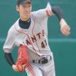 G_matsumoto_41