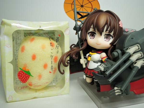 ichigo-cake