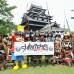 国宝松江城で本気の城攻めイベント開催!武将の皆様こぞって馳せ参じられよ!