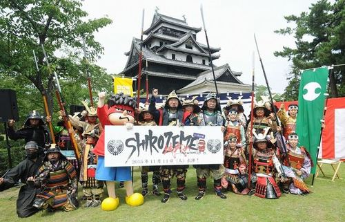 松江城攻め