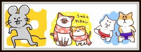 yoichi