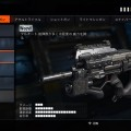 Call of Duty®: Black Ops III_20151107233258