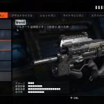 【CoD:BO3全武器レビュー】初心者向けの使いやすいオススメ武器はどれ?感想など