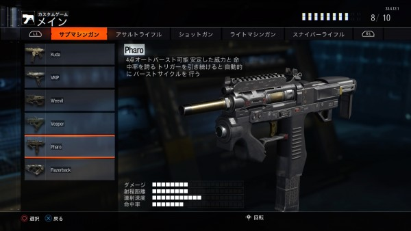 Call of Duty®: Black Ops III_20151107233311